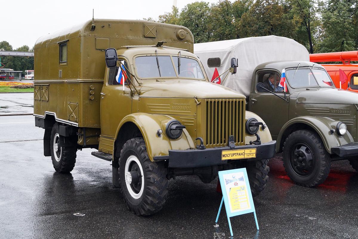 """Радиостанция Р-118БМ3 """"Соболь"""" в кузове КФ-1М на шасси ГАЗ-63Э. Москва, у главного входа ВВЦ"""