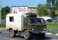 Фургон на шасси ГАЗ-66-12 #М 512 ВА 52. Нижний Новгород, Комсомольское шоссе