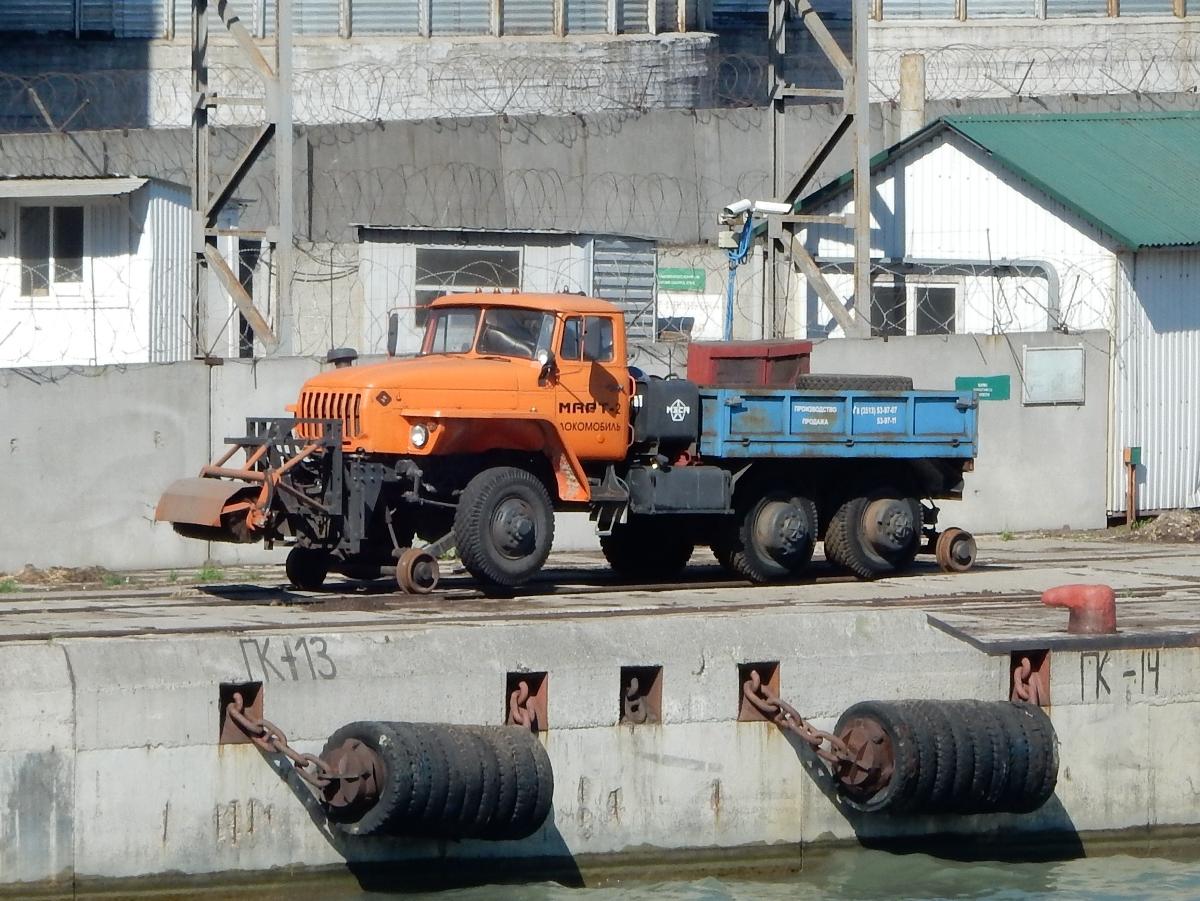 Локомобиль МАРТ-2 на базе автомобиля Урал-4320-31. Краснодарский край, порт Кавказ