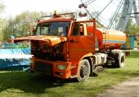 Комбинированная машина КО-806 на шасси КамАЗ-43253. Орловская область, Мценск