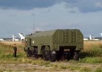 """Пусковая установка 9П78-1 комплекса 9К720 """"Искандер"""" на шасси МЗКТ-7930 #2817 ТМ 50. Иваново, аэродром Северный"""