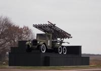 Установка БМ-13Н на импровизированном шасси. Белгородская область, Яковлевский район, п. Яковлево