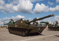 """Самоходная артиллерийская установка 2С25 """"Спрут-СД"""" #445. Иваново, аэродром Северный"""