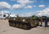 Машина химической разведки РХМ-2С на базе ГТ-МУ #351. Иваново, аэродром Северный