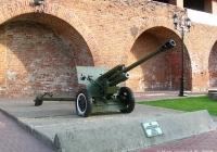 Дивизионная 76-мм пушка ЗИС-3. Нижний Новгород, Кремль