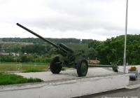 Противотанковая пушка ЗИС-2. Елабуга, улица Набережная