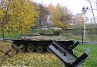Танк Т-34-76. Москва, парк Победы
