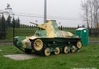 Лёгкий танк Ха-Го. Москва, парк Победы