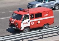 Машина ДСПТ на базе УАЗ-3909 #A 889 HO. Алматы, проспект Раимбека