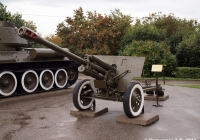 Дивизионная пушка ЗИС-3. Чебоксары, парк Победы