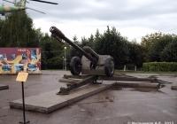 122-мм гаубица Д-30 (2А18). Чебоксары, парк Победы