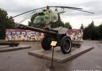 152-мм гаубица Д-1. Чебоксары, парк Победы