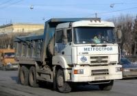 Самосвал АС-583104 на шасси Урал-63685 #В 622 ЕС 98. Санкт-Петербург, проспект Стачек