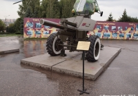 122-мм гаубица М-30. Чебоксары, парк Победы