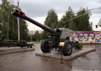 152-мм пушка-гаубица Д-20. Чебоксары, парк Победы