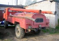 Пожарная автоцистерна АЦ-30(66)-146 на шасси ГАЗ-66 #32-49 КАК . Россия, Тверская область, Удомля, улица Моисеева
