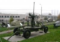 37-мм зенитная пушка 61-К. Москва, парк Победы