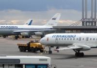Аэродромный тягач КрАЗ-260. Санкт-Петербург, аэропорт Пулково-1