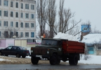 Самосвал ГАЗ-САЗ-3507 #М 787 УМ 31. Белгородская область. г. Алексеевка, улица Тимирязева