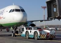 Аэродромный тягач  Schopf F160 #4215 ОС 50. Московская область, аэропорт Домодедово