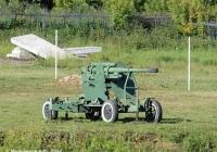 85-мм зенитная пушка 52-К образца 1939 года. Вологодская область, Череповец, Лесопильная улица