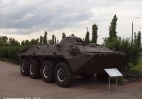 Бронетранспортёр БТР-70. Нижний Новгород, парк Победы