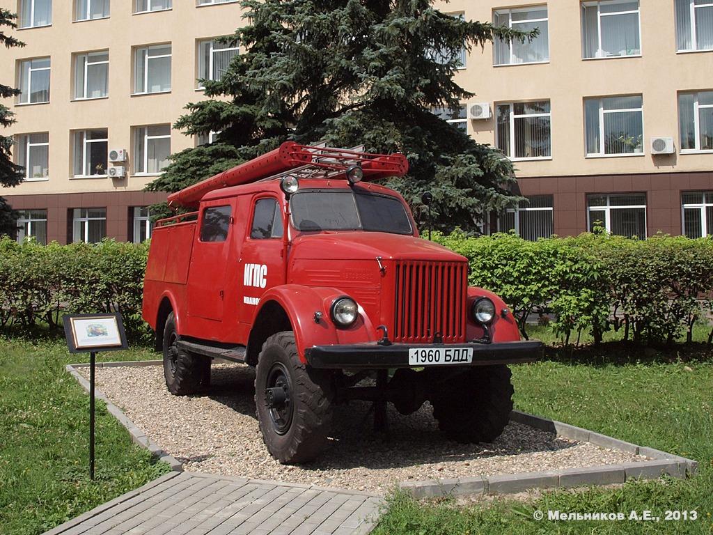 Автоцистерна АЦП-20(63)-19 (ПМГ-19) на шасси ГАЗ-63. Иваново, проспект Строителей