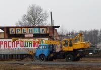 Автокран СМК-101 на шасси МАЗ-5334 . Белгородская область, г. Бирюч, улица Маркина