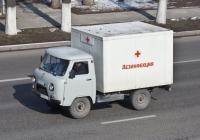 Санитарная машина дезинфекции на шасси УАЗ-3303. Алматы, проспект Рыскулова