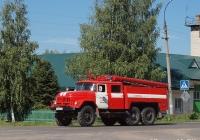Пожарная автоцистерна АЦ-40(131)-137А на шасси ЗиЛ-131Н #К 970 НН 76. Ярославская область, Мышкин, Успенская улица