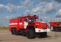 Пожарная автоцистерна АЦ-6,0-40(5557)-004-1ПВ на шасси Урал-5557-70 #А 256 НО 37. Иваново, аэродром Северный