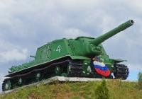 Самоходная артиллерийская установка ИСУ-152 №4. Московская область, Рузский район, Скирманово