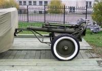 107-мм горно-вьючный полковой миномёт образца 1938 года (107 ГВПМ-1938). Москва, парк Победы