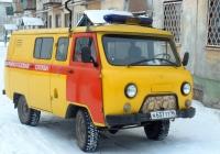 Автомобиль аварийный газовой службы УАЗ-3909 #К 637 ТТ 96. Свердловская область, Краснотурьинск, улица Попова