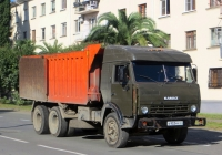 Металловоз на шасси КамАЗ-55111 #Е 953 МУ  . Абхазия, Сухуми, улица Лакоба