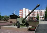 85-мм дивизионная пушка Д-44. Иваново, 8-й Проезд