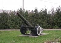 160-мм казнозарядный миномёт МТ-13 (М-43). Москва, парк Победы