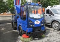 Универсальная уборочная машина УКМ-2500. Курган, улица Гоголя