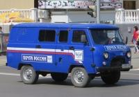 Почтовый автомобиль на базе УАЗ-390995 #Н 888 КЕ 45. Курган, улица Гоголя