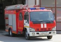 Пожарная автоцистерна АЦ-2,0-40/2(NQR75P) на шасси Isuzu NQR 75 P #Н 984 КА 45. Курган, улица Пушкина