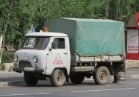 Бортовой грузовик УАЗ-3303 #Н 774 КА 45. Курган, улица Куйбышева