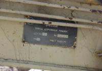 Заводская табличка автогрейдера ДЗ-143-1 #Т 4301 КМ. Севастополь
