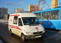 Автомобиль скорой медицинской помощи на базе Mercedes Benz Sprinter #Р 392 ЕЕ 777. Москва, улица Прянишникова