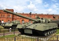 Основной танк Т-80Б. Санкт-Петербург, Музей артиллерии, инженерных войск и войск связи
