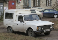 Грузопассажирский фургон ИЖ-27156 #А 143 ЕН 45. Курган, улица Куйбышева