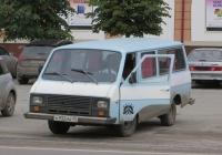 "Микроавтобус РАФ-22038-02 ""Латвия"" #А 932 МА 45. Курган, улица Гоголя"