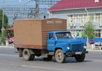Фургон на шасси ГАЗ-53-12 #Т 142 АС 45. Курган, Станционная улица