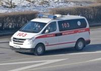 Автомобиль СМП на базе Hyundai H1 #A 273 HC. Алматы, улица Саина
