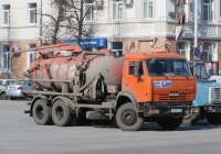 КО-507АМ на шасси КамАЗ-651153 #А 605 ЕТ 45. Курган, улица Гоголя