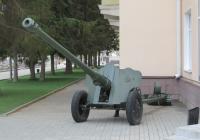 85-мм дивизионная пушка Д-44. Курган, улица Пушкина